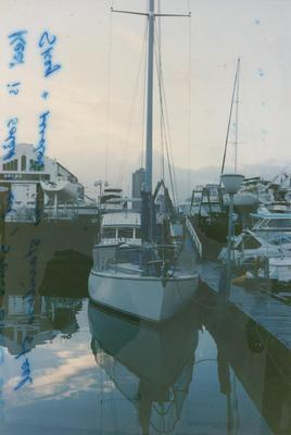 Photograph: Chris Harmer's yacht,  Photograph from log book of the TOTORORE